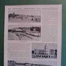 Coleccionismo: EL ACTUAL VERANEO EN SANTANDER - NOTAS DE BILBAO Y PONTEVEDRA - 18/7/1928. Lote 195378422