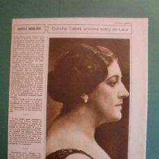 Coleccionismo: CONCHA CATALÁ 1ª ACTRIZ DEL TEATRO LARA - PASTA DENS DE GAL - 25/12/1929. Lote 195379732