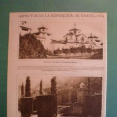 Coleccionismo: PALACIO DE LA AGRICULTURA EXPOSICION DE BARCELONA - RINCON DEL PARQUE MONTJUICH - 8/5/1929. Lote 195379975