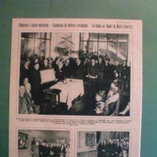 Coleccionismo: SINDICATO LIBRE PROFESIONAL DE COCINEROS - LAPIDA MARIA GUERRERO - CIA. DEL ALKAZAR - 8/5/1929. Lote 195380397