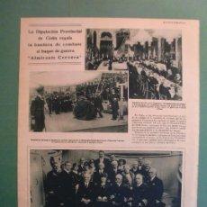 Coleccionismo: DIPUTACION PROVINCIAL DE CÁDIZ BANDERA AL BUQUE DE GUERRA ALMIRANTE CERVERA - SESTAO - 8/5/1929. Lote 195381178
