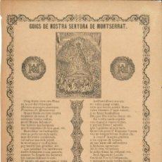 Coleccionismo: GOIGS.- NOSTRA SENYORA DE MONTSERRAT. IMPRENTA LIT. LLUIS ROCA- BARCELONA . Lote 195387718