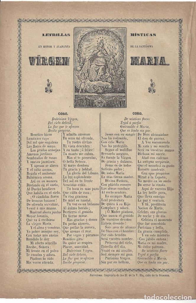 LETRILLAS MÍSTICAS- VIRGEN MARIA. IMPRENTA H. V. PLA- BARCELONA (Coleccionismo - Laminas, Programas y Otros Documentos)