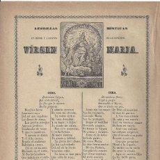 Coleccionismo: LETRILLAS MÍSTICAS- VIRGEN MARIA. IMPRENTA H. V. PLA- BARCELONA. Lote 195387925