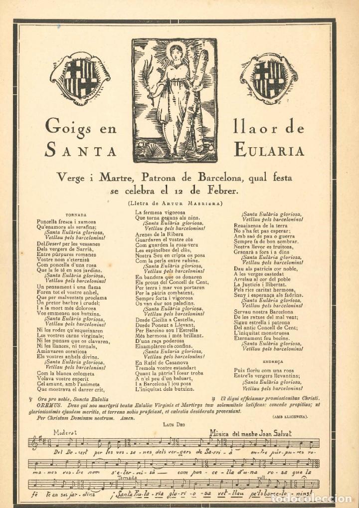 GOIGS.- SANTA EULARIA. PATRONA DE BARCELONA. LLIGA ESPIRITUAL N. D. MONTSERRAT- 1918 (Coleccionismo - Laminas, Programas y Otros Documentos)