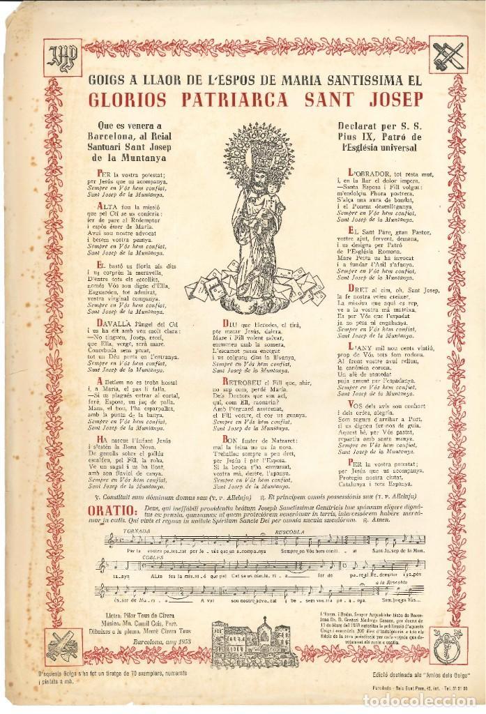 GOIGS- GLORIOS PATRIARCA SANT JOSEP. AMICS DELS GOIGS. BARCELONA- 1953 (Coleccionismo - Laminas, Programas y Otros Documentos)