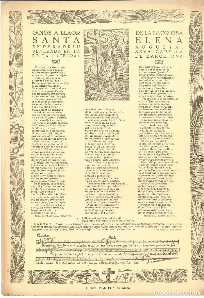 GOIGS- GLORIOSA SANTA ELENA. CATEDRAL DE BARCELONA. GRÁFICAS IRIS- BARCELONA (Coleccionismo - Laminas, Programas y Otros Documentos)