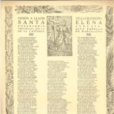 Coleccionismo: GOIGS- GLORIOSA SANTA ELENA. CATEDRAL DE BARCELONA. GRÁFICAS IRIS- BARCELONA . Lote 195389858