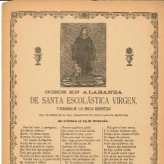 Coleccionismo: GOZOS.- SANTA ESCOLÁSTICA VIRGEN. MONASTERIO DE SANTA CLARA- BARCELONA. Lote 195390063