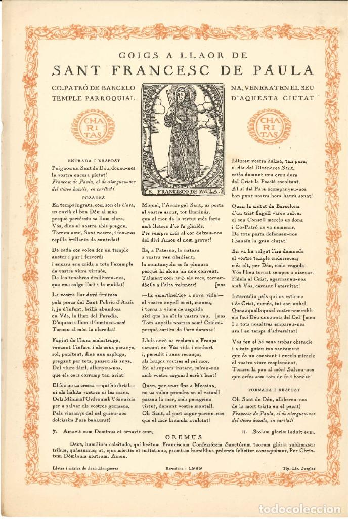 GOIGS.- SANT FRANCESC DE PAULA. TIPOGRAFÍA JUTGLAR. BARCELONA- 1949 (Coleccionismo - Laminas, Programas y Otros Documentos)