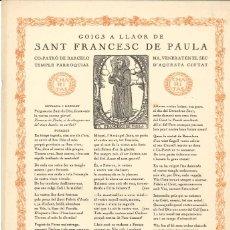 Coleccionismo: GOIGS.- SANT FRANCESC DE PAULA. TIPOGRAFÍA JUTGLAR. BARCELONA- 1949. Lote 195390343