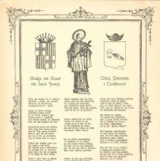 Coleccionismo: GOIGS.- SANT JOSEP ORIOL, PREVERE I CONFESSOR. EDICIONS STA. TERESA DE JESÚS Nº 22- BARCELONA . Lote 195392306