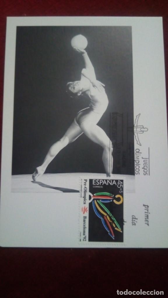 GIMNASIA. MADRID 1989 (Coleccionismo - Varios)