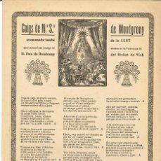 Coleccionismo: GOIGS.- NTRA. SRA. DE MONTGRONY. PARROQUIA ST. PERE DE GOMBRENY. IMPRENTA BONET- VICH . Lote 195393653