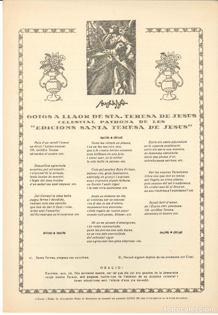 GOIGS.- STA. TERESA DE JESÚS. EDICIONS SANTA TERESA DE JESÚS. BARCELONA- 1954 (Coleccionismo - Laminas, Programas y Otros Documentos)