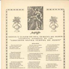 Coleccionismo: GOIGS.- STA. TERESA DE JESÚS. EDICIONS SANTA TERESA DE JESÚS. BARCELONA- 1954. Lote 195393883