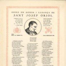 Coleccionismo: GOIGS.- SANT JOSEP ORIOL. PARROQUIA SANT PERE DE LES PUEL.LES. AMICS DELS GOIGS. BARCELONA- 1954. Lote 195394233