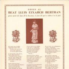 Coleccionismo: GOIGS.- BEAT LLUIS EIXARCH BERTRAN. GLORIÓS MÀRTIR DEL JAPÓ. IMP. PARELLADA- BARCELONA. Lote 195394468