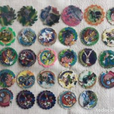 Coleccionismo: LOTE 29 TAZOS POGS - BEYBLADE SPINNERS. Lote 195410561