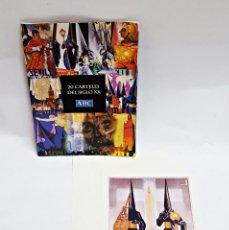 Coleccionismo: CARPETA. 20 CARTELES DEL SIGLO XX. ABC. DE SEVILLA. Lote 195426842