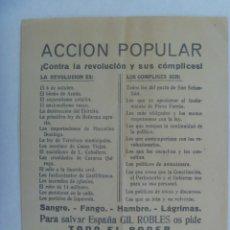 Coleccionismo: PASQUIN CAMPAÑA ELECTORAL DE ACCION POPULAR PARA LAS ELECCIONES DE 1936. Lote 195428093
