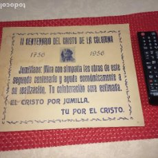 Coleccionismo: CARTEL - II CENTENARIO DEL CRISTO DE LA COLUMNA -AÑO 1956 - JUMILLA ( MURCIA ). Lote 195434297