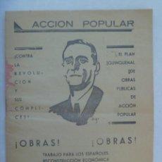 Coleccionismo: REPUBLICA : FOLLETO DE ACCION POPULAR PARA LAS ELECCIONES DE 1936. Lote 195470296
