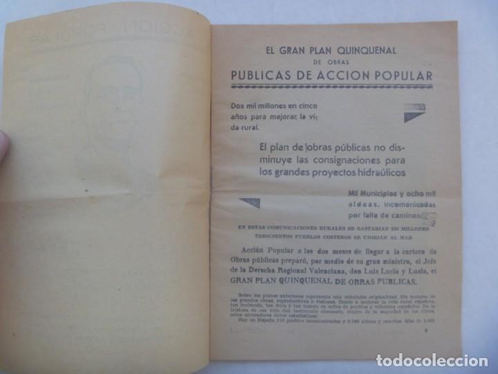 Coleccionismo: REPUBLICA : FOLLETO DE ACCION POPULAR PARA LAS ELECCIONES DE 1936 - Foto 2 - 195470296