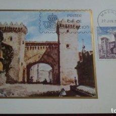 Coleccionismo: PUERTA DE DAROCA. MADRID 1979. Lote 195478350