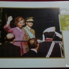 Coleccionismo: JUAN CARLOS I. MADRID 1977. Lote 195478395