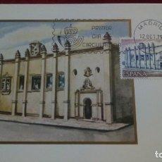Coleccionismo: UNIVERSIDAD DE SAN MARCOS. MADRID 1979. Lote 195478587