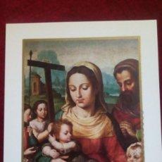 Coleccionismo: SAGRADA FAMILIA. MADRID 1979. Lote 195478661