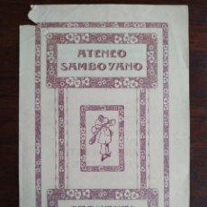 Coleccionismo: CARNAVAL DEL ATENEU SANTBOIÀ 1929 A SANT BOI DE LLOBREGAT ORQUESTINA AMERICANA NEW ROYALTY. Lote 195480287