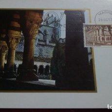 Coleccionismo: SAN PEDRO DE CARDEÑA. MADRID 1977. Lote 195481883