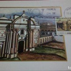 Coleccionismo: IGLESIA DE SAN FRANCISCO. MADRID 1977. Lote 195482527