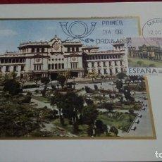 Coleccionismo: PLAZA NACIONAL. MADRID 1977. Lote 195482595