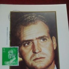 Coleccionismo: JUAN CARLOS I. MADRID 1977. Lote 195485538