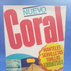 Coleccionismo: PAQUETE DE DETERGENTE CORAL , AÑOS 1970. Lote 195503277