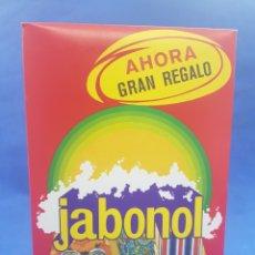 Coleccionismo: JABONOL PAQUETE DE DETERGENTE , AÑOS 1970. Lote 195503836