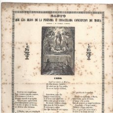 Coleccionismo: CANTO QUE LAS HIJAS DE LA PURÍSIMA E INMACULADA CONCEPCIÓN DE MARIA. IMPRENTA H. V. PLA- BARCELONA. Lote 195504217