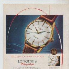 Coleccionismo: ANUNCIO PUBLICIDAD RELOJ LONGINES-DOUGLAS DC 8. Lote 195504371