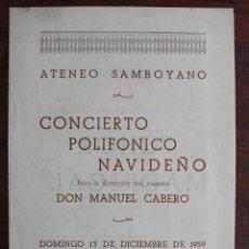 Coleccionismo: CONCIERTO POLIFONICO NAVIDEÑO 1959 EN EL ATENEU SANTBOIÀ DE SANT BOI DE LLOBREGAT . Lote 195509428
