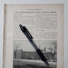 Coleccionismo: LOS DEMANDANTES DEL SANTO GRIAL. 1931. Lote 195510617