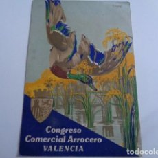 Coleccionismo: VALENCIA. CONGRESO NACIONAL ARROCERO. TARJETA AÑOS 30. . Lote 195793103