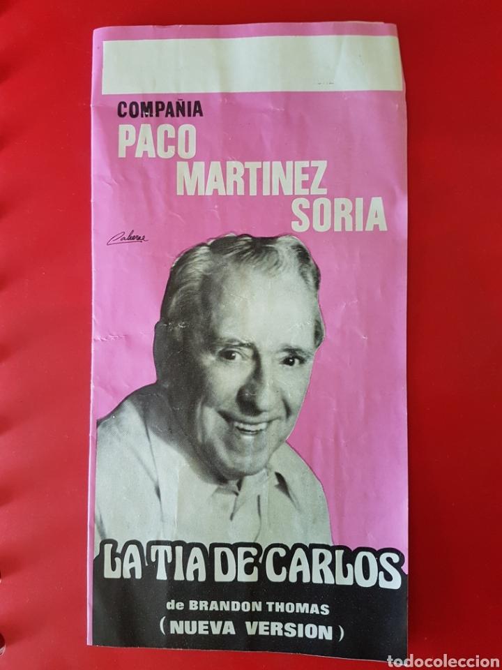 FOLLETO Y 3 ENTRADAS TEATRO LATINA MADRID 1980 PACO MARTÍNEZ SORIA (Coleccionismo - Laminas, Programas y Otros Documentos)