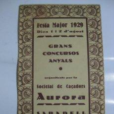 Collectionnisme: FESTA MAJOR 1929 - SABADELL - BONITO DESPLEGABLE. Lote 198788036
