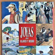 Coleccionismo: JOYAS DE BLANCO Y NEGRO. COLECCION DE 12 LÁMINAS EN CARPETA. VARIOS AUTORES. Lote 198860805