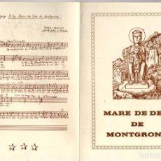 Coleccionismo: GOIGS MARA DE DEU DE MONTGRONY (1986) DÍPTIC. Lote 199087778