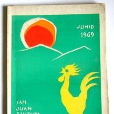 Collectionnisme: PROGRAMA DE FIESTAS DE SAN JUAN BAUTISTA - MIERES DEL CAMINO. 1969. Lote 199177952