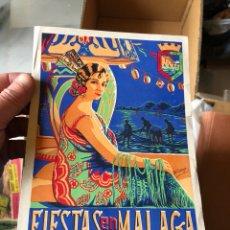 Coleccionismo: PROGAMA DE FERIA Y FIESTAS DE 1932, MUY BUENA CONSERVACIÓN. Lote 199667065